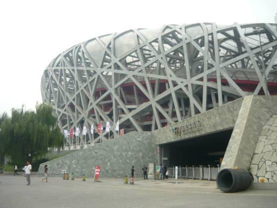Pekín,China. Una ciudad que se ha transformado con las décadas. Fotografía Roy Jimenez Céspedes